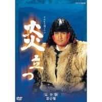 半年しか放送せず NHK大河ドラマの迷走時代を振り返ろう