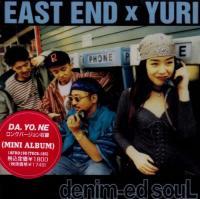 『DA.YO.NE』のローカル版 若き日の鈴井貴之や博多華丸たちが参加していた!
