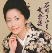 石川さゆり 喜多嶋舞の父とW不倫していた過去