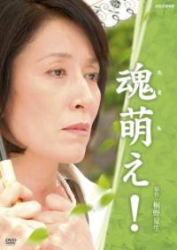 高畑裕太逮捕で話題に 呪われた唐沢版『白い巨塔』の東家キャスト