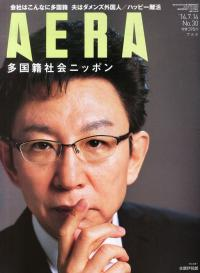 テレビ朝日・報道局長の発言が問題になった「椿事件」とは?