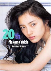 仲間由紀恵の「駆け出し女優」時代 ミイラや貞子を演じた