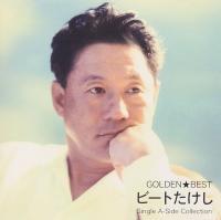 YOSHIKIプロデュースで歌手デビューも! ビートたけしの娘・北野井子を覚えてる?