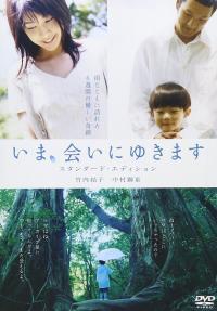 竹内結子と「できちゃった結婚」も…岡本綾との不倫が噂された中村獅童