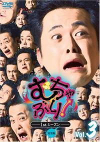 深田恭子、安田美沙子、ローラ…有田哲平との熱愛が噂された芸能人たち
