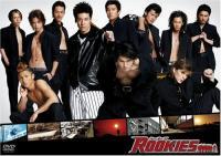 『ROOKIES』のヒットに見る、2000年代後半の「イケメン学園ドラマ」ブーム