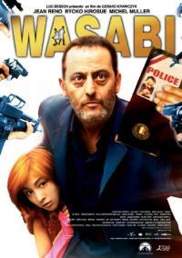 広末涼子の号泣会見も話題に……ジャン・レノと共演した映画『WASABI』