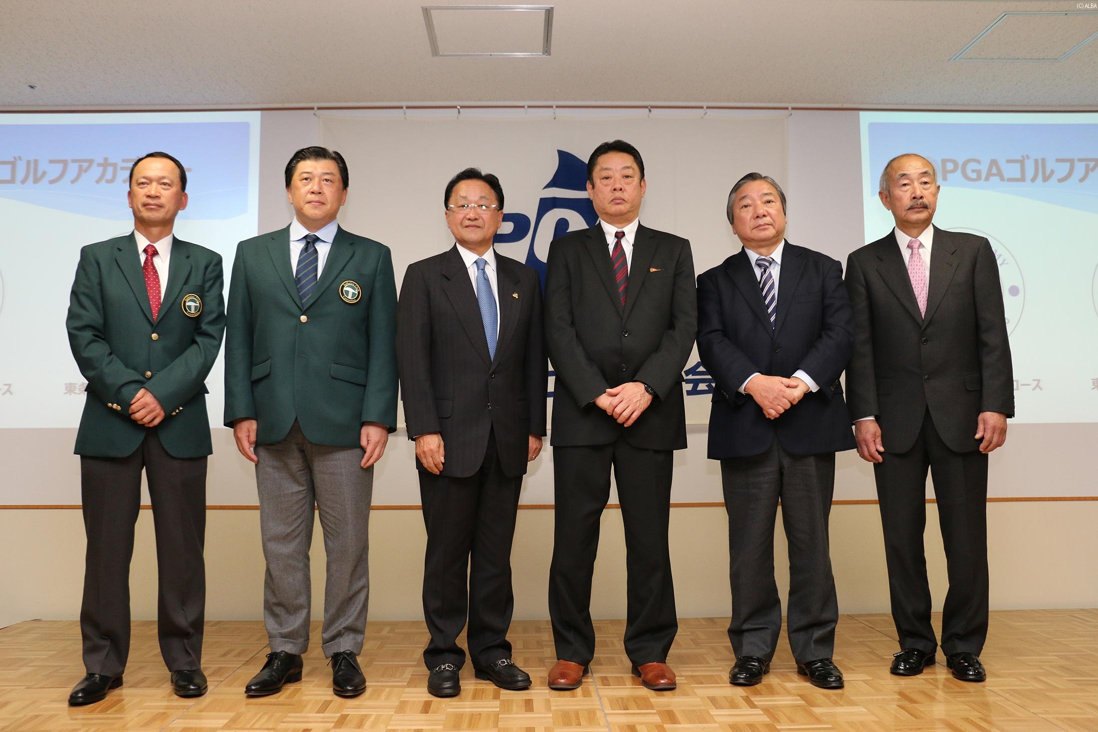 日本プロゴルフ協会がPGAゴルフアカデミーの設立を発表