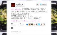 【新展開】乙武氏の入店拒否騒動、「当日現場にいた人」が登場し『証言』 もはやミステリー