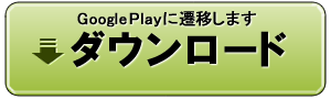 爽快ひっぱり大戦アクション『三国大戦スマッシュ!』がリリースから6日で50万ダウンロード突破