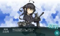 【艦これ:魂の還る海】「三日月」激戦区での輸送任務に従事した駆逐艦!睦月型唯一のミッドウェー海戦参加艦の結末を語ろう!司令官…もっと一緒に戦いたかった…。