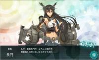 【艦これ:魂の還る海】「長門」旧長門国の名前を冠する大戦艦!日本海軍の象徴であり世界のビッグ7の結末を語ろう!戦いの中で沈むのだ…あの光ではなく…本望だな…