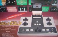 「カセットビジョン」ファミコン発売前にゲームブームを起こし、様々なタイトルでゲームファンを生んだエポック社の家庭用ゲーム機を大特集!【ゲーム年代史】