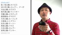 【ポケモンGO】10/20ポケモンの巣の移動リストまとめ!