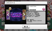 【デレステ】Lunatic Showを含む「346Pro IDOL Selection」シリーズ3曲を紹介!