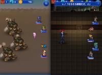 今夏配信予定RPG『ファイナルファンタジー レコードキーパー』スクエニとDeNA、新作『ファイナルファンタジーレコードキーパー』戦闘シーンも収録したプロモーションビデオを公開!