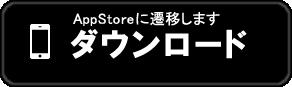 ダンジョン探索RPG『ぐるぐるダンジョン のぶニャが』事前登録受付中!