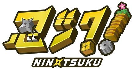 gumi、アクションゲーム『忍ツク!』の事前登録を開始!
