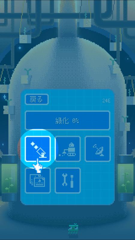 美しいBGM…!グラフィックのセンスも抜群の育成×シューティングゲーム!