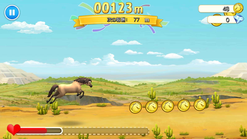 育成と経営が同時に遊べちゃう♪理想のお馬さんを育てる牧場経営シミュレーション