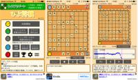 将棋を覚えるならこの1本!棋譜や現在の有利度合いも分かる初心者から中級者向け将棋ゲーム