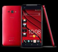 HTC J butterfly のLEDが急に赤点滅をした場合の原因について