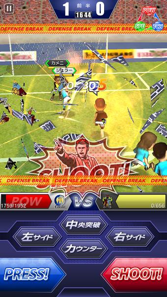 アプリを使えばどんな夢も叶う!あなたをスタープレイヤーにするスポーツゲーム5選