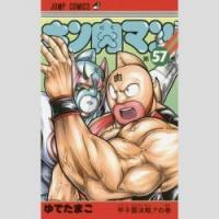 侍ジャパン、「キン肉マン」との意味不明なコラボ発表に野球ファンが呆れ顔
