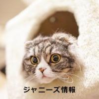 「スマスマ」香取慎吾のやる気のなさに視聴者から「甘ったれるな」の呆れ声