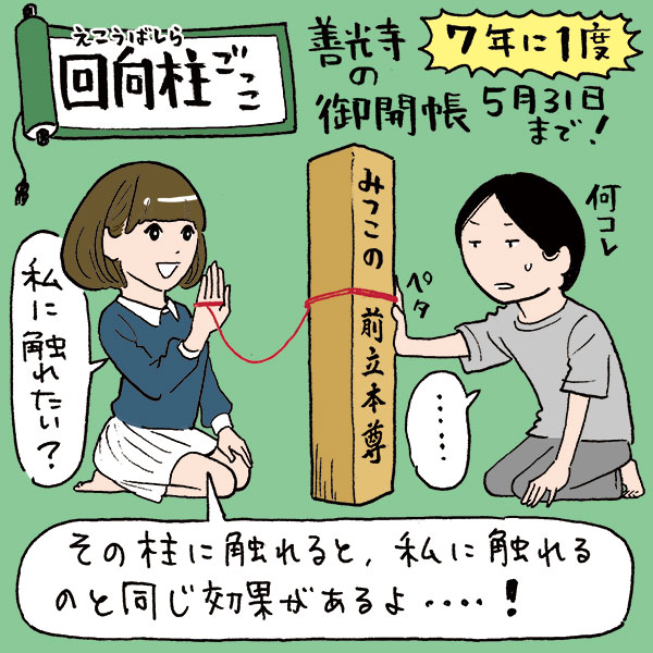 GWに行きたい地域 定番に続いて石川・長崎・長野がランクイン
