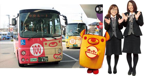 ニッポンの5当地(ごとうち) 5当地「楽」- 石川にきたらここに来て!