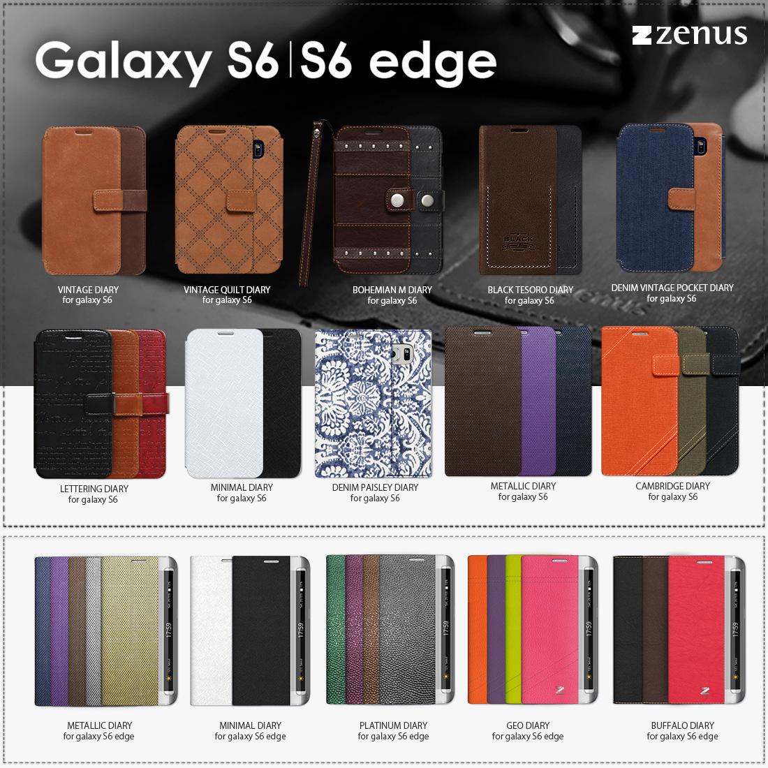 ZENUS、Galaxy S6 / Galaxy S6 Edgeプレミアムレザーケース発売