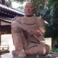日本史の実行犯~あの方を斬ったの…それがしです~