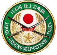 陸上自衛隊、初のエンブレム「桜刀」を公開 「国土防衛の最後の砦」を表現