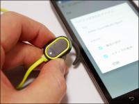 まさかの即日完売、安価な防水Bluetoothイヤホン「Anker SoundBuds Sport」レビュー