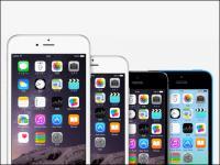 「iPhone 7の生産数減らすけど部品は値引きして」とAppleが要求→メーカーついにキレる
