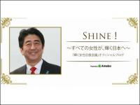 日本の男女格差、10ランクダウンの111位で過去最低、世界底辺レベルの「女性が輝けない国」に