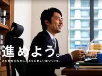 小泉進次郎ら自民若手議員が「健康ゴールド免許」など、貧困層ほど「痛みを伴う改革」を提言