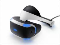 品切れ続出の「PlayStation VR(PS VR)」、12月17日(土)に販売再開へ