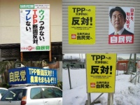 TPP完全終了、トランプ大統領が「TPPから永久に離脱」と大統領令に明記