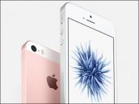 UQ mobileとワイモバイル版「iPhone SE」の月額料金を比べてみた