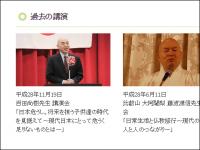塚本幼稚園絶賛の百田尚樹率いる「視聴者の会」が放送法を盾に森友学園報道を批判、辻元デマも登場