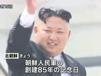 首相訪ロ、防衛相GW外遊、玄海原発再稼働同意、北朝鮮のミサイル脅威はどうなった?