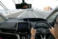 【新型セレナ試乗】プロパイロットは自動運転機能じゃない、運転支援装置だ!