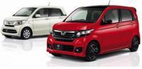ホンダ・N-WGNに充実装備の特別仕様車を設定