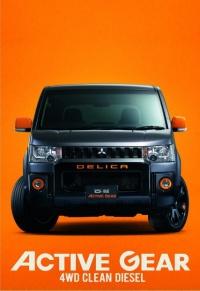 三菱デリカD:5にオレンジアクセントの特別仕様車が登場