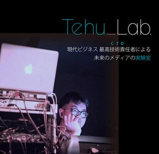 「現代ビジネス」、19歳のTehu氏が最高技術責任者に就任
