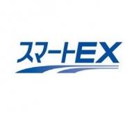 新幹線に新チケットレスサービス「スマートEX」導入へ - JR東海、JR西日本