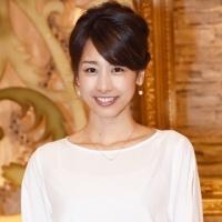 加藤綾子、女子アナ受験は彼氏のため「カッコいいじゃんと言われて…」