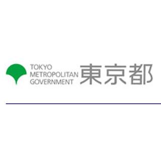 東京都、介護人材確保対策として「トライアル雇用事業」の実施事業者を募集